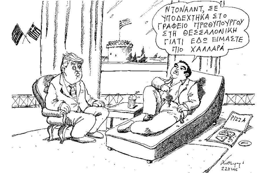 petroulakis23