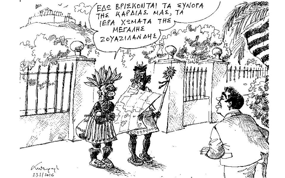 petroulakis24