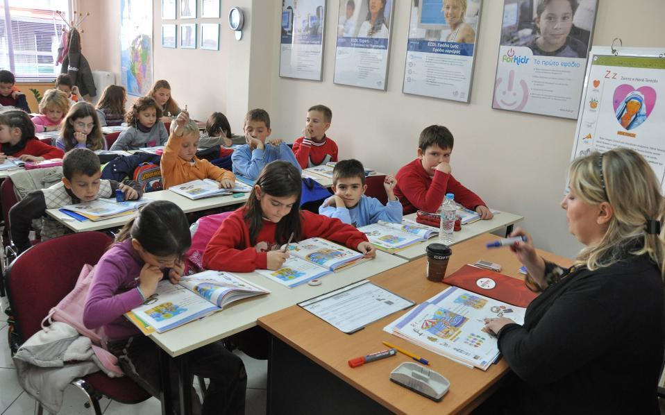 refugeesschool