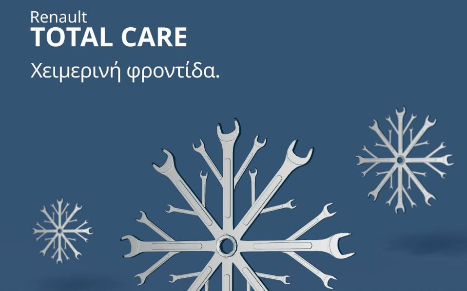 renault---winter-l