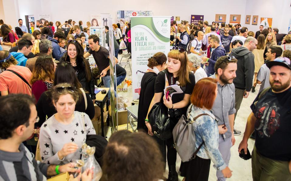 Tο πρώτο vegan life festival, στο Γκάζι, είχε μεγάλη επιτυχία. Ο κόσμος πήγε να ακούσει επιστήμονες και να γευθεί νέες γεύσεις.