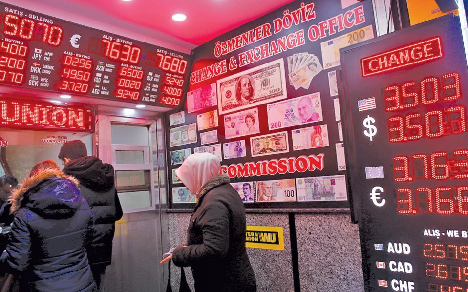Τούρκοι πολίτες περιμένουν σε ανταλλακτήρια προκειμένου να μετατρέψουν δολάρια σε τουρκικές λίρες. Ανταποκρίθηκαν στην έκκληση του Ταγίπ Ερντογάν, στο πλαίσιο ενός ιδιότυπου «νομισματικού πατριωτισμού», για να συγκρατηθεί η πτώση της λίρας. Το τουρκικό νόμισμα έχει χάσει 17% το 2016, αντανακλώντας τα πολιτικά και οικονομικά προβλήματα της χώρας.