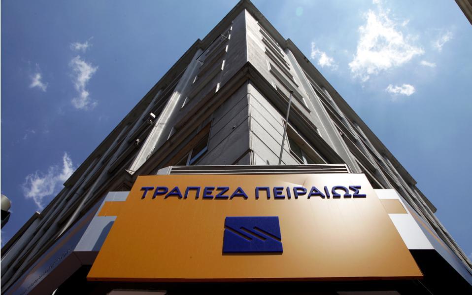 Η επιτροπή ανάδειξης νέων μελών Δ.Σ. της τράπεζας αποφάσισε να προτείνει στο Δ.Σ. της Τράπεζας Πειραιώς, ως βασικούς υποψηφίους για τη θέση του διευθύνοντος συμβούλου, τους κ. Ανθιμο Θωμόπουλο και Χρήστο Παπαδόπουλο.
