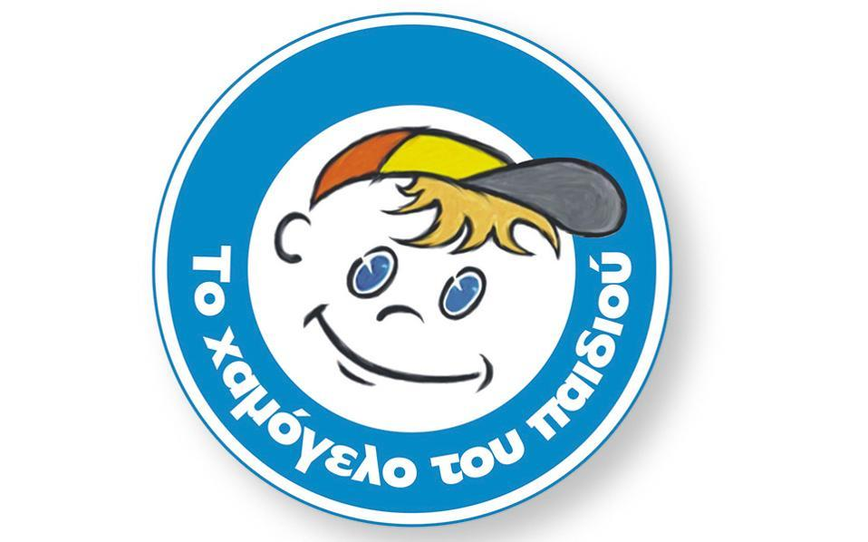 hamogelo---logo--2-thumb-large