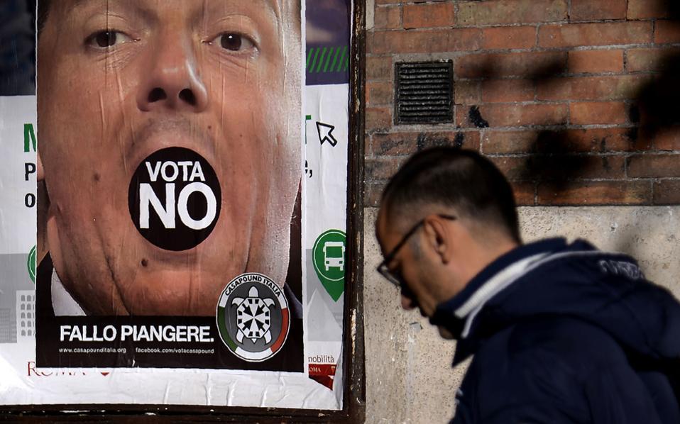 Αφίσα υπέρ του «Ναι» στο ιταλικό δημοψήφισμα. Διαφήμιση του «Ναι» είναι και η αύξηση μισθών που απέσπασαν οι δημόσιοι υπάλληλοι.