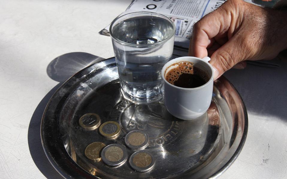 stokaroyn-kafe-enoyei-anatimhsewn