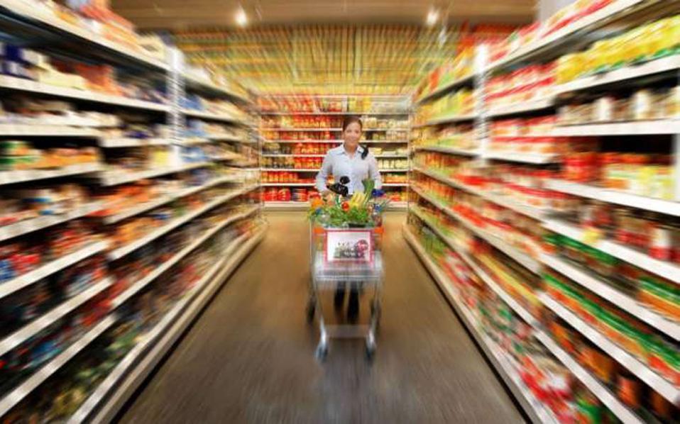 supermarket--2