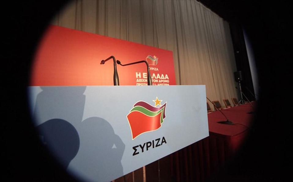 syriza-sima-logotupo-thumb-large