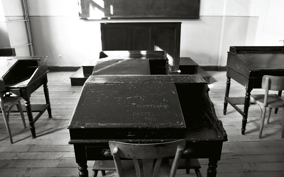 Τα ξύλινα θρανία έχουν να φιλοξενήσουν σπουδαστές από το 1971.
