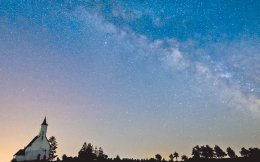 Ενα παράθυρο από το οποίο μπορούμε να παρακολουθήσουμε τη γέννηση νέων αστεριών στον γαλαξία άνοιξε το τηλεσκόπιο Vista στη Χιλή.