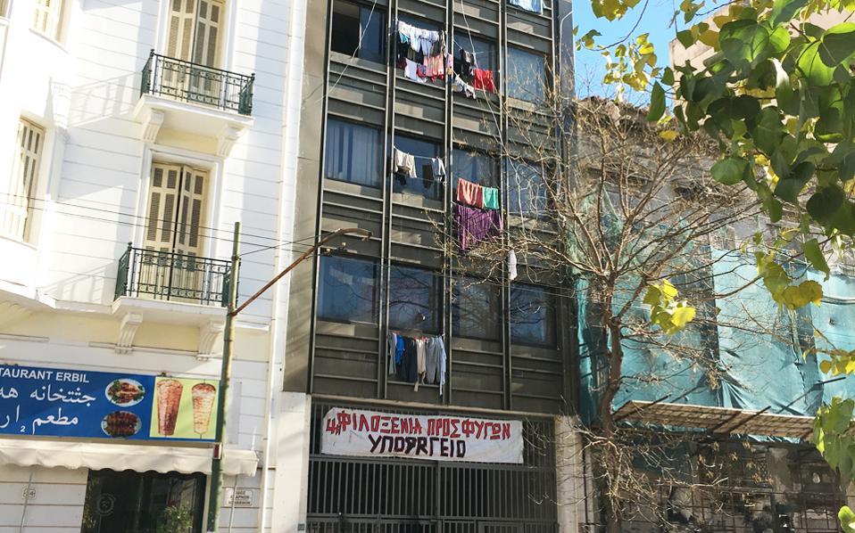 Ομάδα «αλληλέγγυων» προ ολίγων εβδομάδων τακτοποίησε πρόσφυγες σε πενταώροφο κτίριο γραφείων επί της Αχαρνών, όπου μέχρι πρότινος στεγάζονταν οι τεχνικές υπηρεσίες του υπουργείου Υγείας.