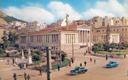 Η Πανεπιστημίου γύρω στο 1955. Φωτογραφία Αντ. Οικονομίδης (Συλλογή Αλκη Ξανθάκη).