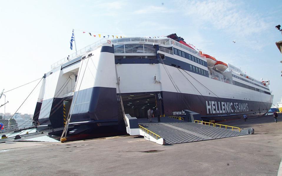 Αύριο Πέμπτη στην Αθήνα θα βρίσκεται ο επικεφαλής του Grimaldi Group, Εμανουέλε Γκριμάλντι, με την ευκαιρία ναυτιλιακού συνεδρίου, και αναμένεται να αναφερθεί στην προσπάθεια εξαγοράς της Hellenic Seaways.