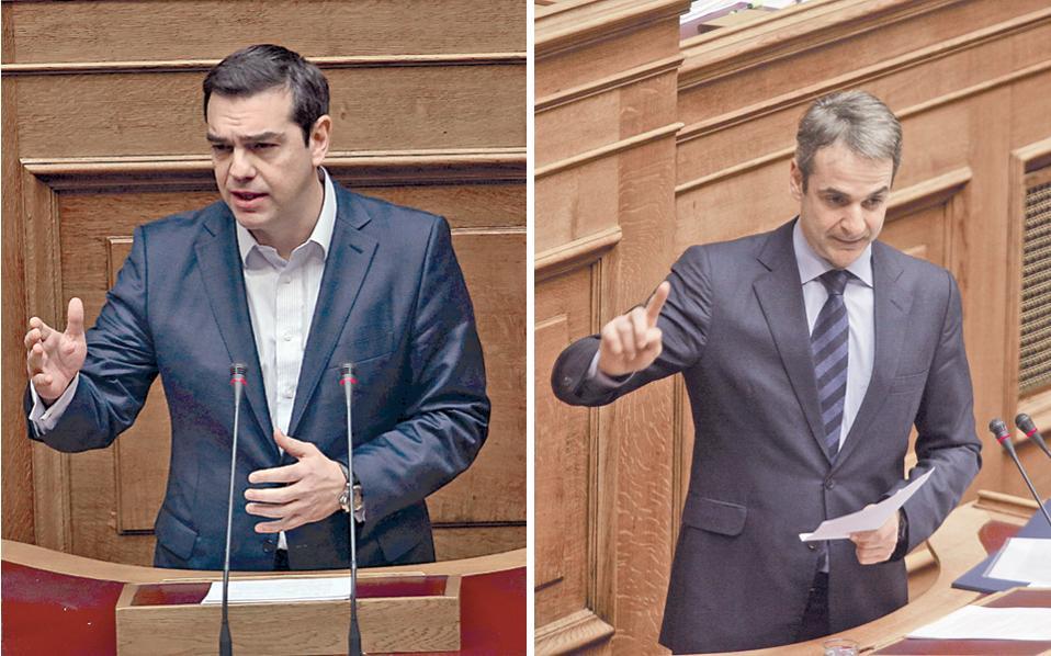 Αισιόδοξος εμφανίστηκε ο πρωθυπουργός Αλ. Τσίπρας από το βήμα της Βουλής για την εν εξελίξει διαπραγμάτευση, ενώ ο πρόεδρος της Ν.Δ. Κυρ. Μητσοτάκης έκανε λόγο για τεράστιους κινδύνους που ελλοχεύουν.