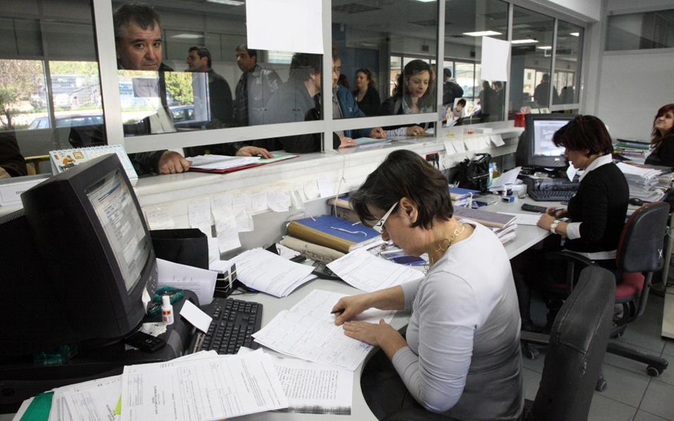 Βάσει των δεσμεύσεων της χώρας θα πρέπει να εφαρμοστούν όλες οι μεταρρυθμίσεις που παραμένουν «στα χαρτιά» επί δεκαετίες.
