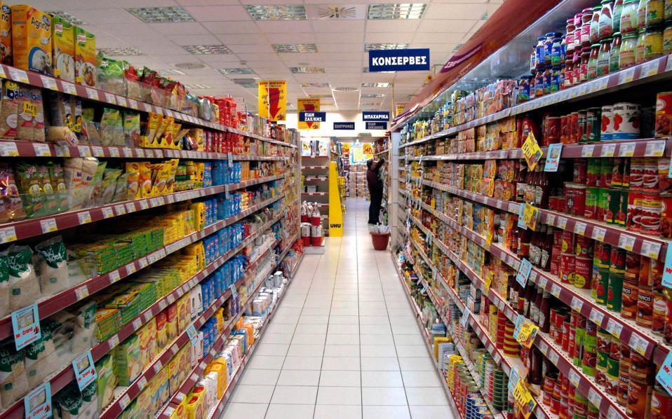 soupermarket-thumb-large