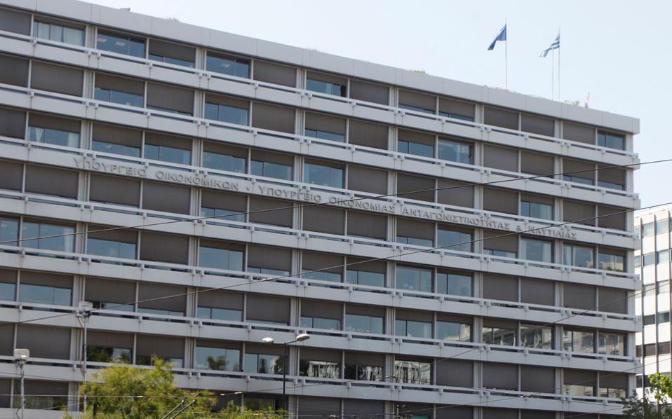 Στο υπουργείο Οικονομικών δεν αναμένουν να ολοκληρωθεί η αξιολόγηση εντός Ιανουαρίου. Νέο χρονικό ορόσημο είναι η 20ή Φεβρουαρίου, όταν και είναι προγραμματισμένο να συνεδριάσει εκ νέου το Eurogroup.