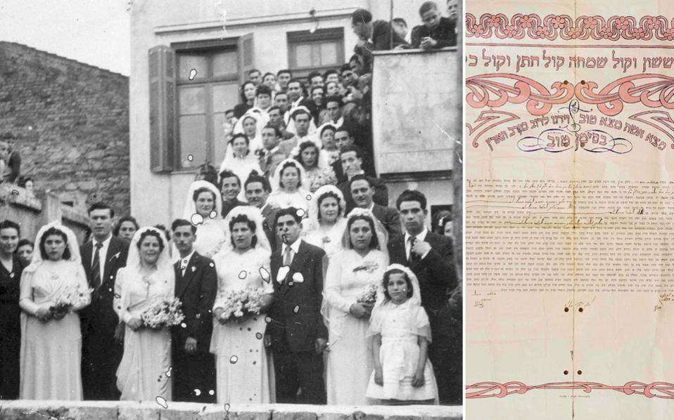 Aριστερά, ομαδικός εβραϊκός γάμος, δεξιά προσύμφωνο. Εκτίθενται, μεταξύ άλλων, στο Μορφωτικό Ιδρυμα Εθνικής Τράπεζας στη Θεσσαλονίκη.