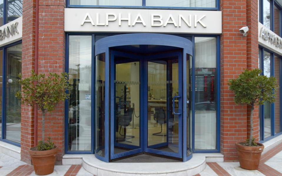 24s10alphabank