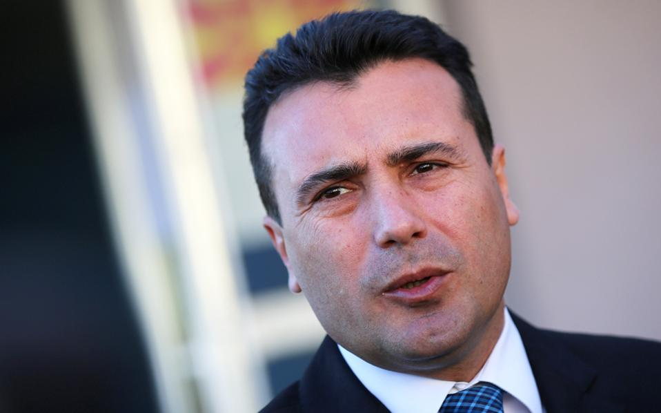 Ο ηγέτης της αντιπολίτευσης στην ΠΓΔΜ Ζόραν Ζάεφ.