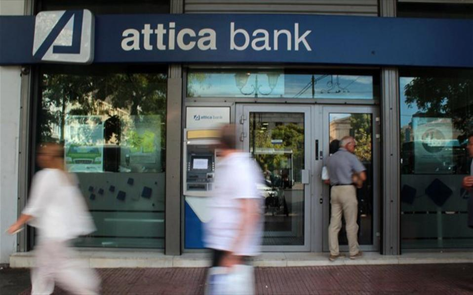 attica-bank-thumb-large