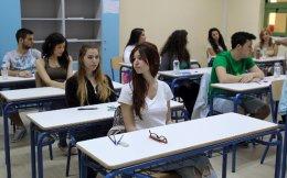 Οι μαθητές θα εξετάζονται στην Ελληνική Γλώσσα, σε δύο μαθήματα υποχρεωτικά και σε ένα επιλογής.