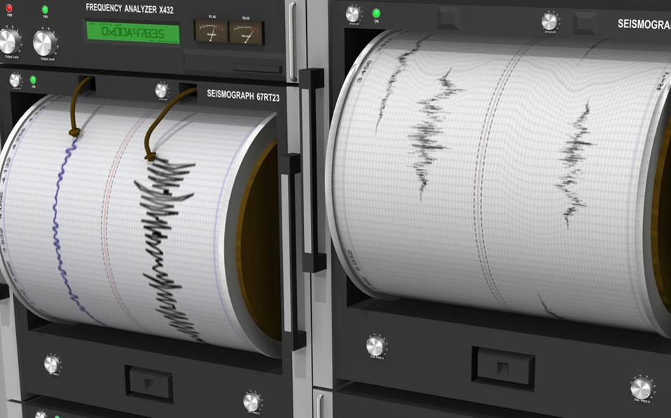 seismografosena