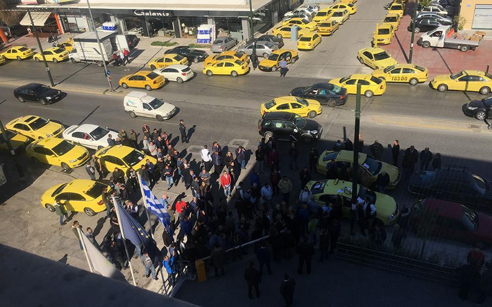 taxi_karakasidis