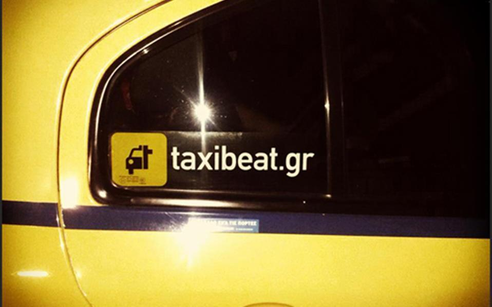 taxibeat-thumb-large--2