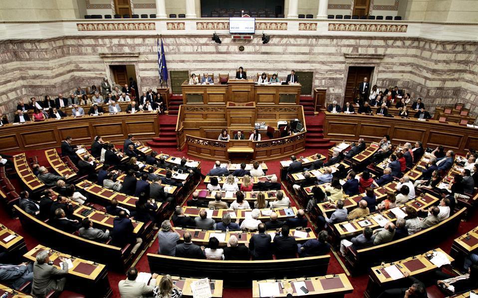Αποτέλεσμα εικόνας για πολιτικοί βουλη δανεισμός