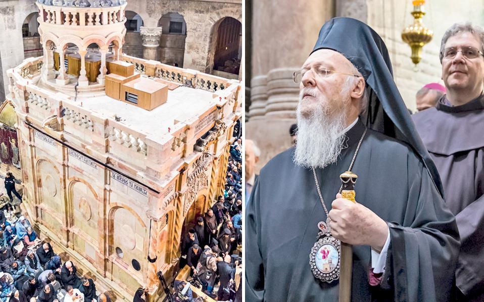 Αριστερά: Το Ιερό Κουβούκλιο του Παναγίου Τάφου, προϋπολογισμού 4 εκατ. ευρώ, αναστηλώθηκε από διεπιστημονική ομάδα του ΕΜΠ, με επικεφαλής την κ. Τώνια Μοροπούλου. Δεξιά: O Οικουμενικός Πατριάρχης κ.κ. Βαρθολομαίος.