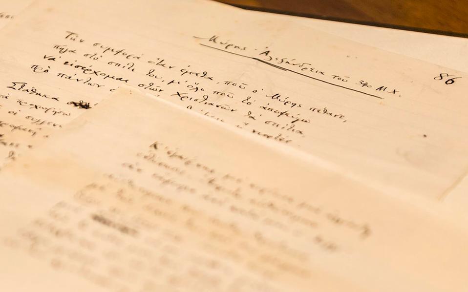 «Ακόμη και τα πιο γνωστά ποιήματα του Καβάφη μπορούν να σε οδηγήσουν σε νέες, πολλαπλές συνδέσεις», λέει στην «Κ» ο Δημήτρης Παπανικολάου.