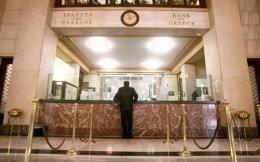 Η Ελληνική Ενωση Τραπεζών (ΕΕΤ) επισημαίνει ότι το νομοσχέδιο μπορεί να γίνει «ακόμη ένα δίχτυ προστασίας στους στρατηγικούς κακοπληρωτές».