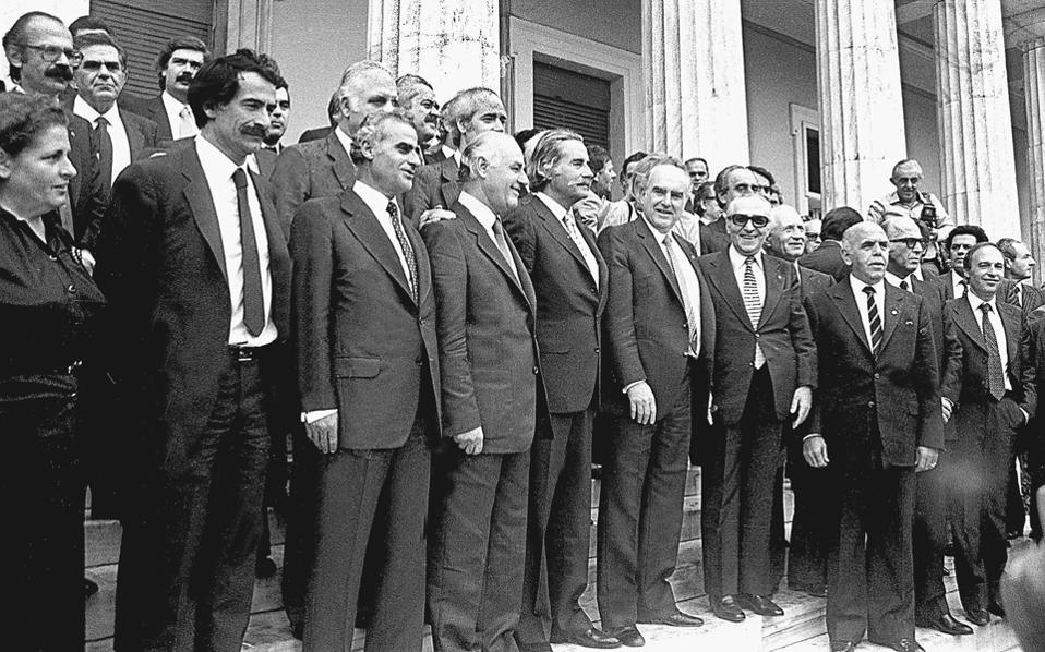 Η πρώτη κυβέρνηση του ΠΑΣΟΚ, αυτοδύναμη μετά τις εκλογές της 18ης Οκτωβρίου 1981, στην καθιερωμένη αναμνηστική φωτογραφία στο Περιστύλιο της Βουλής, αμέσως μετά την ορκωμοσία της.