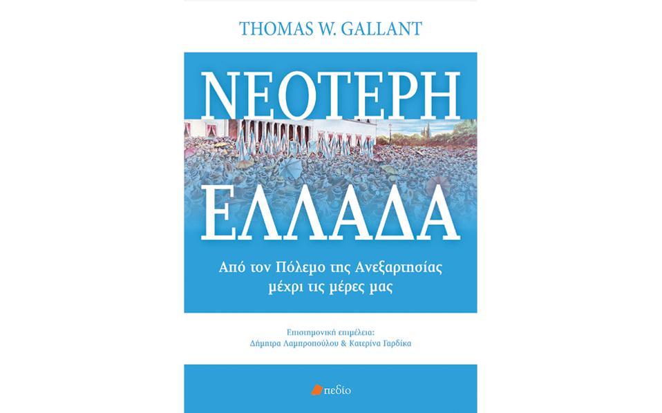 book1--2