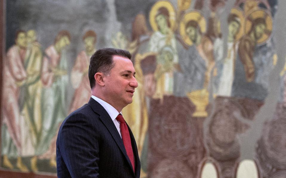 Ο Νίκολα Γκρούεφσκι, εάν χάσει, φεύγει από την εξουσία και πιθανότατα οδηγείται στη φυλακή.