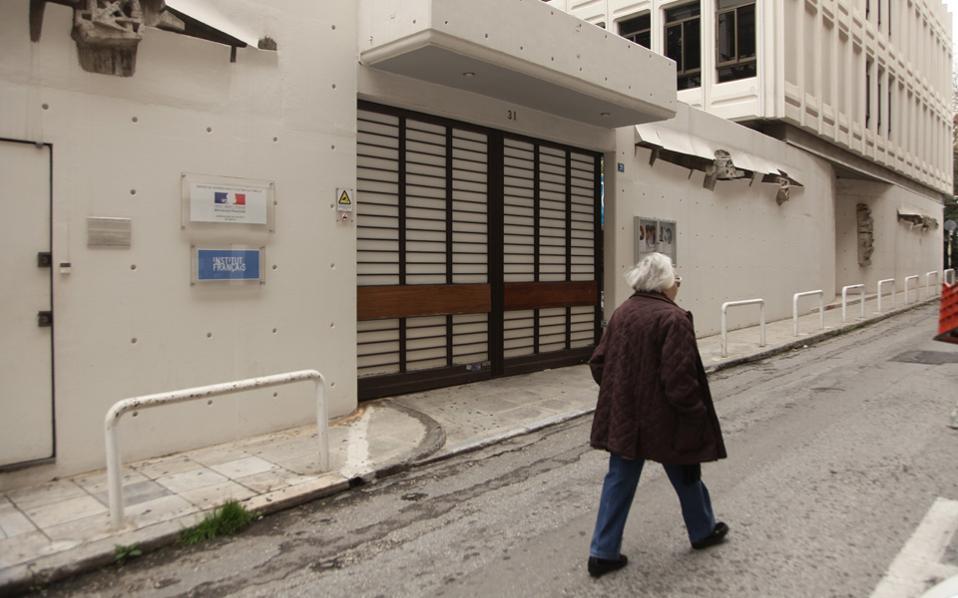 Το Γαλλικό Ινστιτούτο στην Αθήνα. Οι δράστες αφού πυρπόλησαν δύο σταθμευμένα Ι.Χ. στο προαύλιο της Γαλλικής Αρχαιολογικής Σχολής, προσπάθησαν να βάλουν φωτιά στο κτίριο της Σχολής και του Ινστιτούτου.