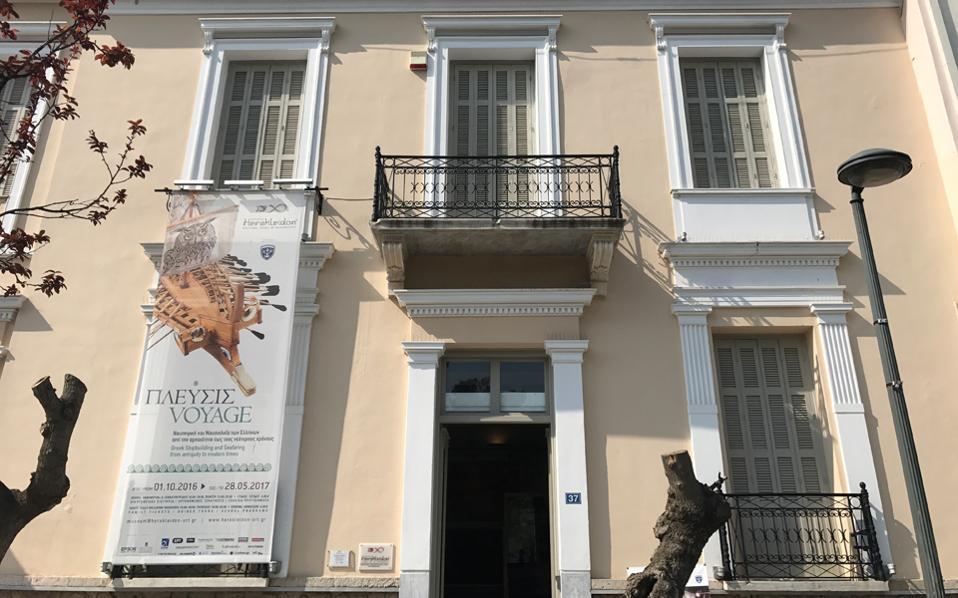 Το Μουσείο Ηρακλειδών στην Αποστόλου Παύλου 37