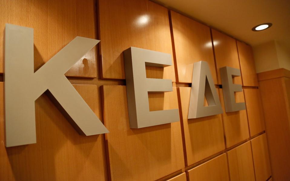 kede1