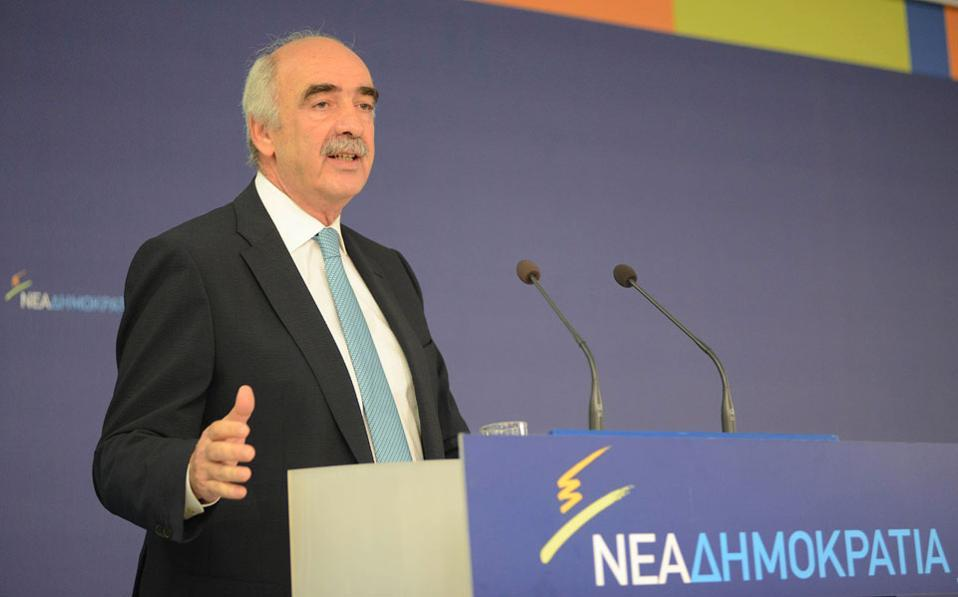 meimarakis1-thumb-large