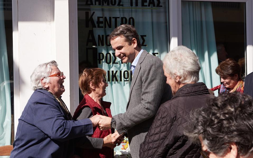 Νέο προσκλητήριο σε όσους δεν ψήφισαν Ν.Δ. στις προηγούμενες εκλογές απηύθυνε από τη Φωκίδα ο κ. Μητσοτάκης.