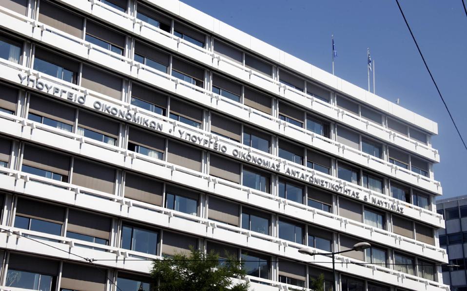 Το υπουργείο Οικονομικών αναμένεται να καταβάλει στο ταμείο τα 50 εκατ. ευρώ από το πρόγραμμα αποπληρωμής των ληξιπρόθεσμων οφειλών του Δημοσίου που έπρεπε να χρησιμοποιηθούν τον Φεβρουάριο.