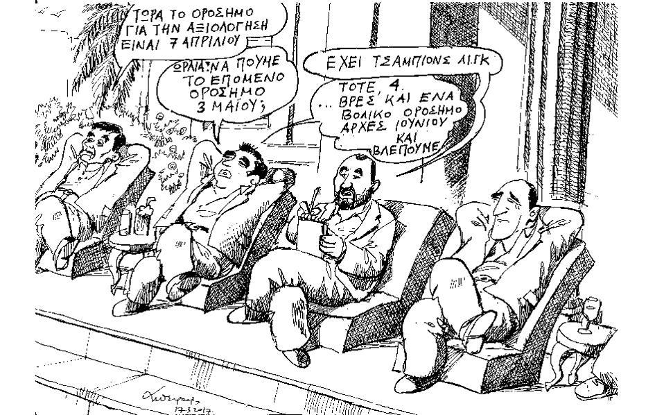 petroulakis19