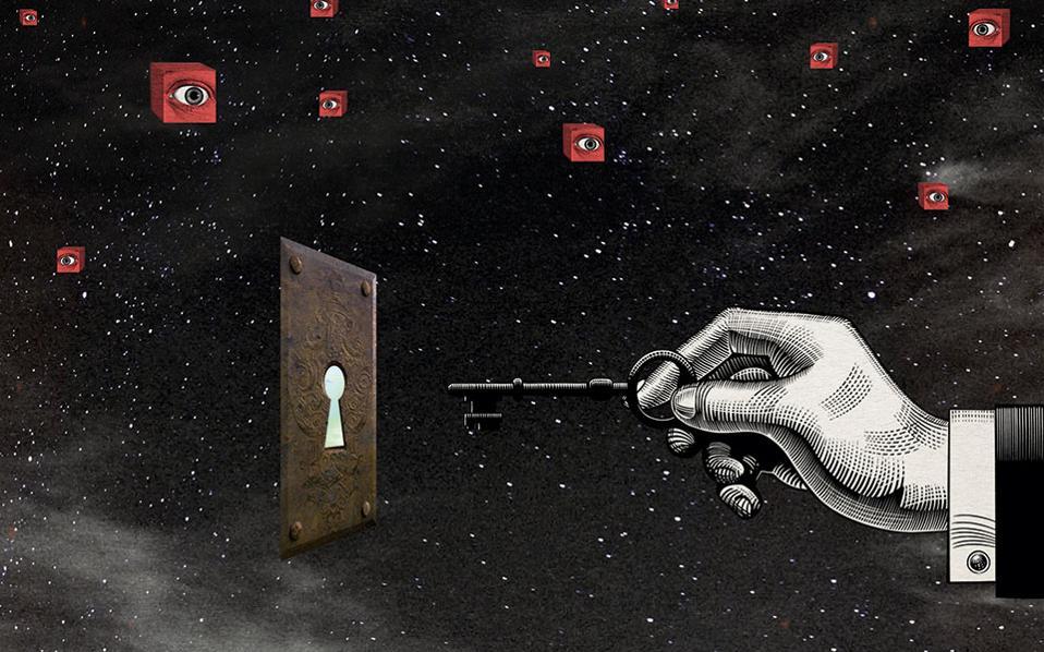 Eικονογράφηση: Kατερίνα Αλιβιζάτου, Ιγνάτιος Μανάβης