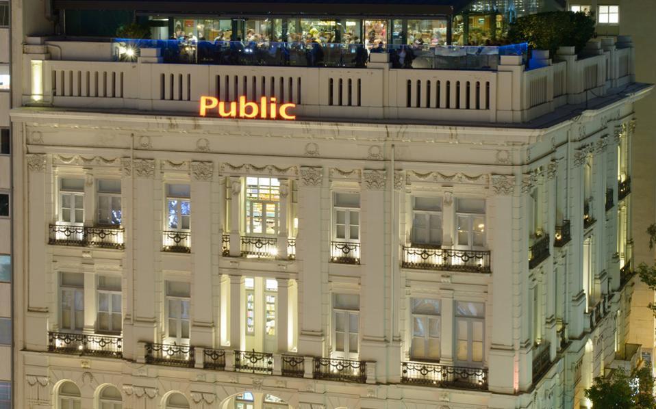 public1-thumb-large