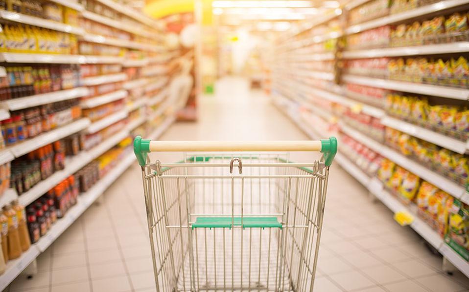 supermarketsh