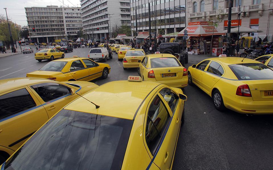 taksi-thumb-large