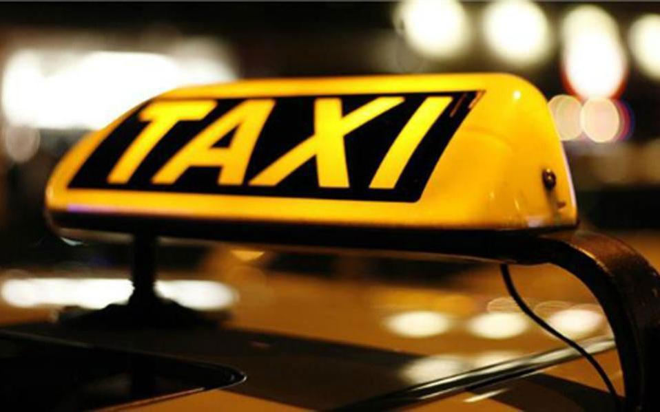 taxi--3