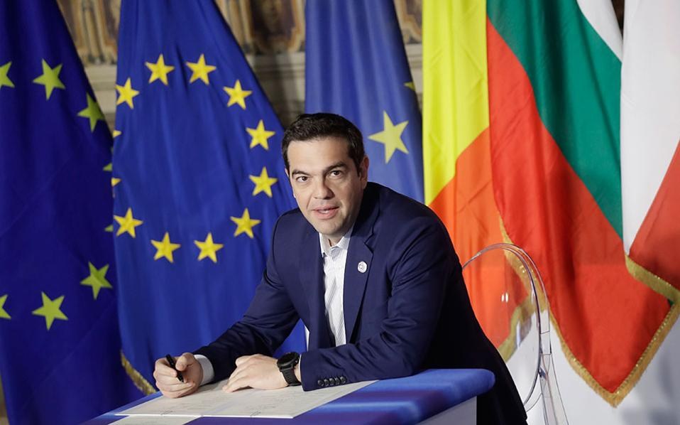 tsipras_summit_rome--2