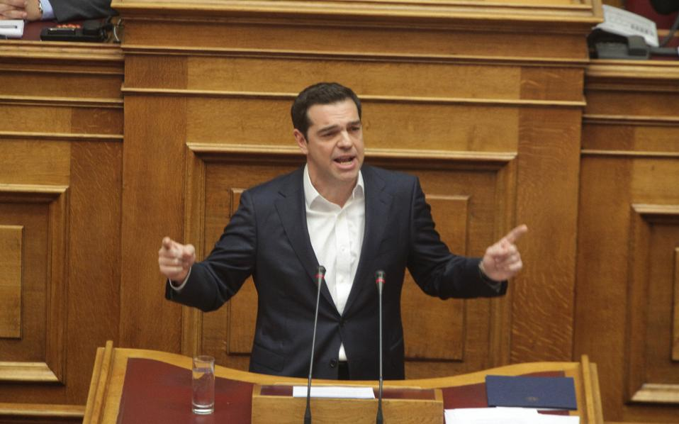 tsipraswraprwthypourgou